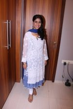 Sakshi Tanwar at Dangal press meet on 19th Dec 2016 (5)_5858dc22ecc9b.JPG