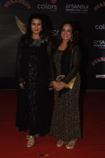 Smita Thackeray and Poonam Dhillon at Sansui COLORS Stardust Awards_5858d0ee3d078.JPG