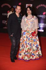 at 14th Sansui COLORS Stardust Awards on 19th Dec 2016 (8)_5858cbc7323f5.JPG