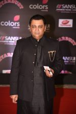 at 14th Sansui COLORS Stardust Awards on 19th Dec 2016 (29)_5858cbc982df6.JPG