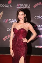 at 14th Sansui COLORS Stardust Awards on 19th Dec 2016 (37)_5858cbccea7e5.JPG