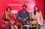 Rana Daggubati at the launch of Aishwarya R. Dhanush_s book Standing On an apple box on 20th Dec 2016 (183)_585a263ca80cf.JPG