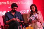 Rana Daggubati at the launch of Aishwarya R. Dhanush_s book Standing On an apple box on 20th Dec 2016 (189)_585a263fe3d5a.JPG