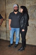 Aamir Khan, Ira Khan at Dangal screening on 21st Dec 2016 (32)_585b87f0e65bb.JPG
