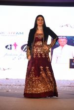 Aarti Surendranath walk for Lakshyam show at Brand of the Year Awards on 21st Dec 2016 (125)_585b8b30d3997.JPG