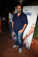 Anand L Rai at Aligarh bash in Mumbai on 21st Dec 2016 (70)_585b8699c77ae.JPG