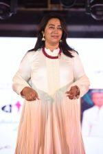 Anu Ranjan walk for Lakshyam show at Brand of the Year Awards on 21st Dec 2016 (138)_585b8b42d6207.JPG