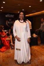 Anu Ranjan walk for Lakshyam show at Brand of the Year Awards on 21st Dec 2016 (81)_585b8b4111c41.JPG