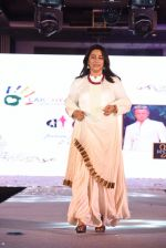 Anu Ranjan walk for Lakshyam show at Brand of the Year Awards on 21st Dec 2016 (136)_585b8b41af128.JPG