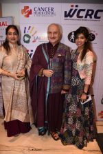 Anupam Kher walk for Lakshyam show at Brand of the Year Awards on 21st Dec 2016 (280)_585b8b56528e2.JPG