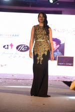 Mugdha Godse walk for Lakshyam show at Brand of the Year Awards on 21st Dec 2016 (217)_585b8bc5bcb6a.JPG