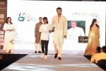 Rohit Roy walk for Lakshyam show at Brand of the Year Awards on 21st Dec 2016 (164)_585b8bf488421.JPG