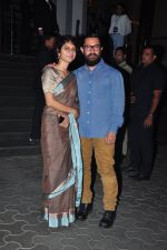 Aamir Khan, Kiran Rao at Dangal premiere on 22nd Dec 2016 (35)_585cd92b62fc1.JPG
