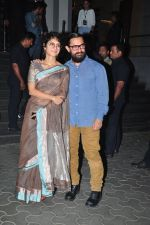 Aamir Khan, Kiran Rao at Dangal premiere on 22nd Dec 2016 (37)_585cd92c1e628.JPG