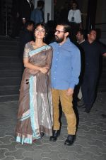 Aamir Khan, Kiran Rao at Dangal premiere on 22nd Dec 2016