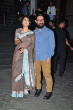 Aamir Khan, Kiran Rao at Dangal premiere on 22nd Dec 2016 (42)_585cd92e6a279.JPG