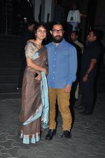 Aamir Khan, Kiran Rao at Dangal premiere on 22nd Dec 2016 (44)_585cd92f2ca45.JPG