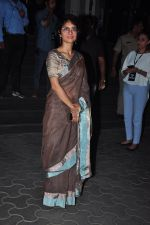 Kiran Rao at Dangal premiere on 22nd Dec 2016