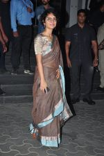 Kiran Rao at Dangal premiere on 22nd Dec 2016 (27)_585cdabebee75.JPG