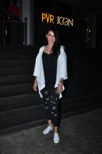 Mandana Karimi at Dangal premiere on 22nd Dec 2016 (296)_585cdaf0be37e.JPG