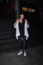 Mandana Karimi at Dangal premiere on 22nd Dec 2016