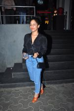 Masaba at Dangal premiere on 22nd Dec 2016 (292)_585cdb20d03f8.JPG