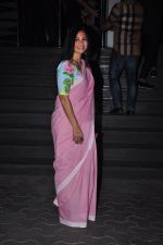 Mini Mathur at Dangal premiere on 22nd Dec 2016 (176)_585cdb2f9dd12.JPG