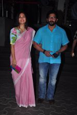 Mini Mathur at Dangal premiere on 22nd Dec 2016 (177)_585cdb3037374.JPG