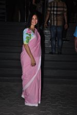 Mini Mathur at Dangal premiere on 22nd Dec 2016