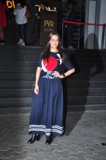 Neha Dhupia at Dangal premiere on 22nd Dec 2016