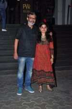 Nitesh Tiwari at Dangal premiere on 22nd Dec 2016 (69)_585cdb7ab53b1.JPG