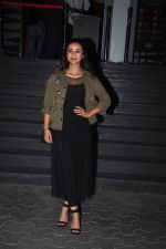 Patralekha at Dangal premiere on 22nd Dec 2016 (231)_585cdb896534d.JPG