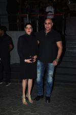 Puneet Issar at Dangal premiere on 22nd Dec 2016 (134)_585cdbae285be.JPG