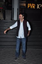 Rajkumar Hirani at Dangal premiere on 22nd Dec 2016 (261)_585cdbcb0efa1.JPG