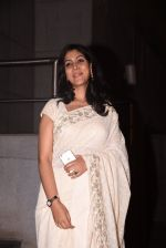 Sakshi Tanwar at Dangal premiere on 22nd Dec 2016
