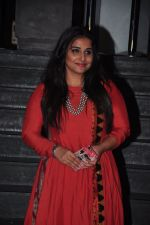 Vidya Balan at Dangal premiere on 22nd Dec 2016 (247)_585cdd9457113.JPG