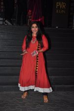 Vidya Balan at Dangal premiere on 22nd Dec 2016