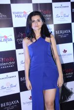 Riddhi Dogra at Tele calendar launch on 26th Dec 2016 (94)_58625b96d41c0.JPG