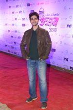 at Navi Mumbai Festival on 26th Dec 2016 (25)_58625b09eb8e1.JPG