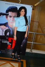 Anjana Sukhani at Coffe with D promotions on 27th Dec 2016 (17)_58636880cd2df.JPG