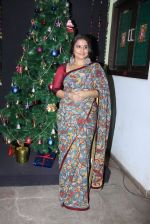 Vidya Balan laucnhes Mumbai Press Club annual photographers calendar on 27th Dec 2016 (1)_586369b3a18e3.JPG