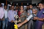 Vidya Balan laucnhes Mumbai Press Club annual photographers calendar on 27th Dec 2016 (22)_586369bf7da1b.JPG