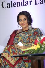 Vidya Balan laucnhes Mumbai Press Club annual photographers calendar on 27th Dec 2016 (33)_586369c85d8b5.JPG