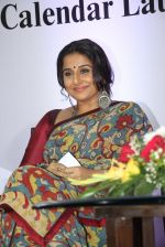 Vidya Balan laucnhes Mumbai Press Club annual photographers calendar on 27th Dec 2016 (35)_586369c977bef.JPG