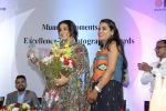 Vidya Balan laucnhes Mumbai Press Club annual photographers calendar on 27th Dec 2016 (36)_586369ca1156e.JPG