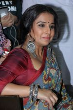 Vidya Balan laucnhes Mumbai Press Club annual photographers calendar on 27th Dec 2016 (5)_586369b63fbf4.JPG
