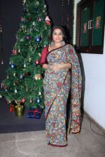 Vidya Balan laucnhes Mumbai Press Club annual photographers calendar on 27th Dec 2016 (64)_586369da228a9.JPG