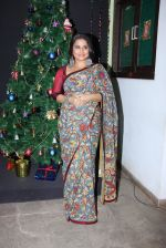 Vidya Balan laucnhes Mumbai Press Club annual photographers calendar on 27th Dec 2016 (66)_586369db43241.JPG