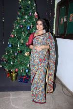 Vidya Balan laucnhes Mumbai Press Club annual photographers calendar on 27th Dec 2016 (67)_586369dbccfb0.JPG