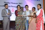 Vidya Balan laucnhes Mumbai Press Club annual photographers calendar on 27th Dec 2016